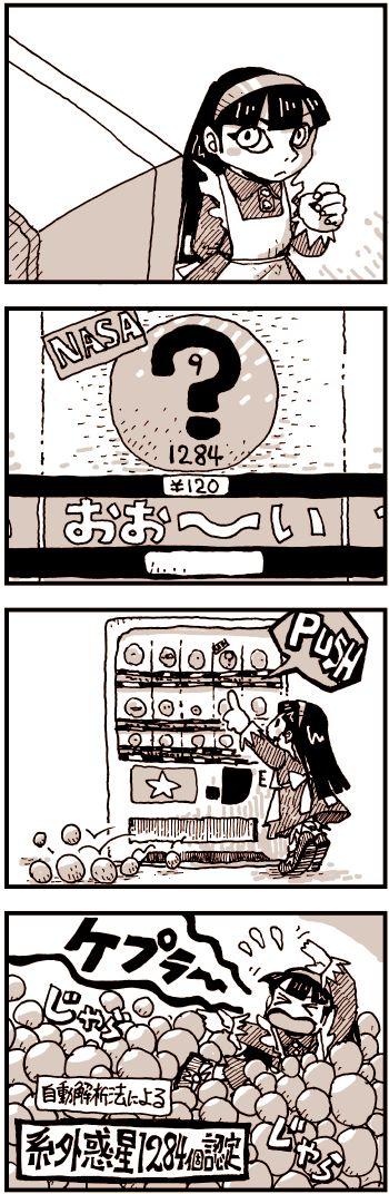 おお〜い.jpg