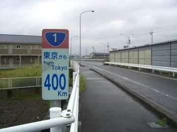 400キロ.JPG