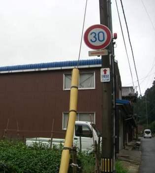 旧東海道入り口.JPG