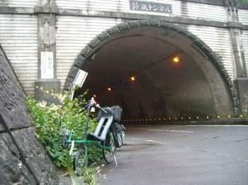 鈴鹿トンネル.JPG